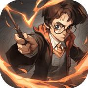 网易游戏哈利波特