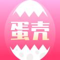 蛋壳视频新版