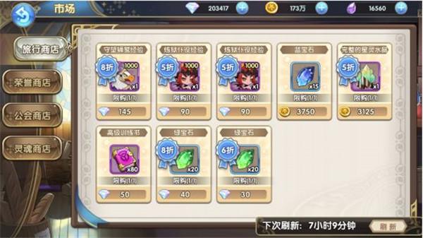 魔卡之耀九游版