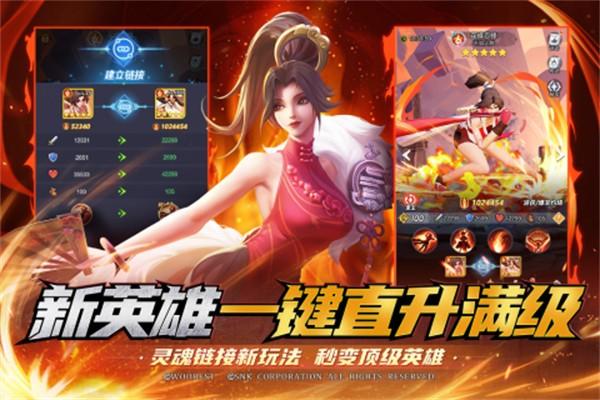 上古王冠九游版截图3