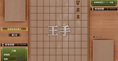 审判之逝湮灭的记忆将棋怎么玩