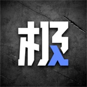 极物app