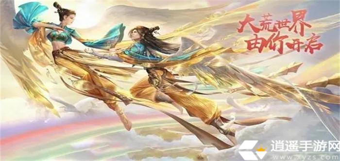 东方神话题材游戏
