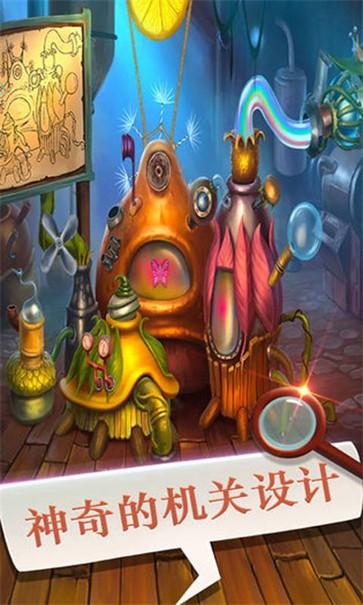 兔子奇幻世界截图2