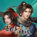 剑网1归来九游版