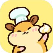 仓鼠蛋糕工厂正式版